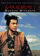 Miyamoto Musashi kanketsuhen: ketto Ganryujima