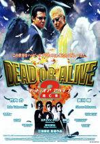 Dead or Alive 2: Runaway