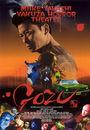 Film - Gokudo kyofu dai-gekijo: Gozu