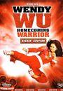 Film - Wendy Wu: Homecoming Warrior