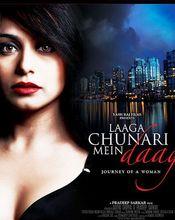 Poster Laaga Chunari Mein Daag