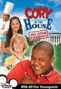 Film - Cory in the House
