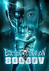 Poster Electric Dragon 80.000 V
