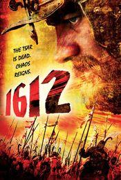 Poster 1612: Khroniki smutnogo vremeni