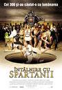 Film - Meet the Spartans