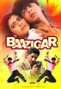 Film - Baazigar