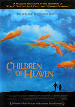 Copiii Paradisului