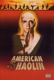 Poster American Shaolin