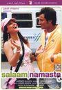 Film - Salaam Namaste