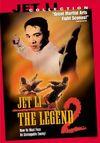 Legenda luptătorului kung-fu
