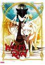 Film - Wolf's Rain