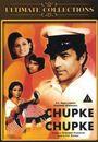 Film - Chupke Chupke