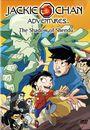 Film - Jackie Chan Adventures