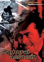 Poster Samurai