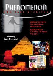 Poster Phenomenon: The Lost Archives