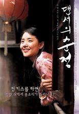 Daenseo-ui sunjeong