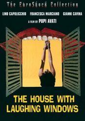 La casa dalle finestre che ridono la casa dalle finestre che ridono 1976 film - La casa dalle finestre che ridono ...
