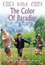 Film - Rang-e khoda