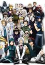 Film - D. Gray-Man