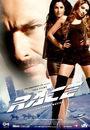 Film - Race