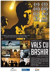 Poster Vals Im Bashir