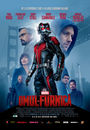 Film - Ant-Man