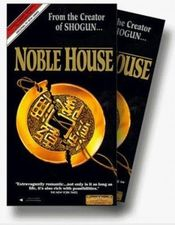 Poster Noble House