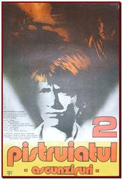 Poster Pistruiatul 2 - Ascunzișuri