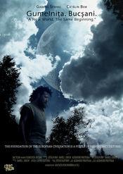 Poster Gumelnița. Bucșani. O nouă lume, același început