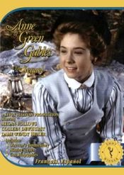 Poster Anne of Green Gables: The Sequel