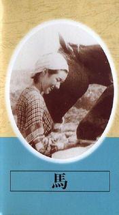Poster Uma
