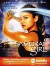 Fata samurai