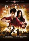 Rebelul