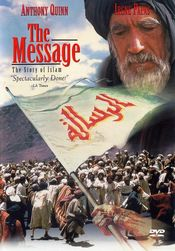 Poster The Message