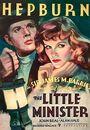 Film - The Little Minister