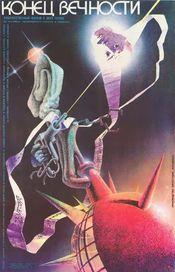 Poster Konets vechnosti