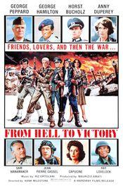 Poster Contro 4 bandiere