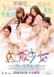 Poster Noi yee sil nui