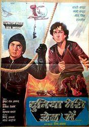 Poster Duniya Meri Jeb Mein
