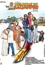 Film - Welcome to Sajjanpur