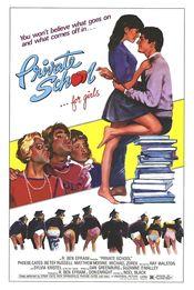 Poster Private School