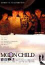 Film - Moon Child