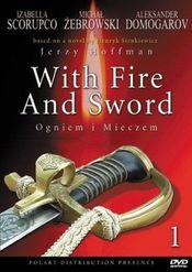 Poster Ogniem i mieczem