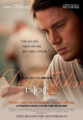 Poster Dear John (2010) - Poster Dragul meu John - Poster 2