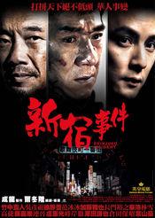 Poster Xin Su shi jian
