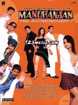 Manoranjan: The Entertainment