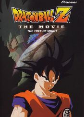 Poster Dragon Ball Z: The Movie - The Tree of Might