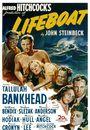 Film - Lifeboat