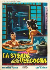 Poster Akasen chitai