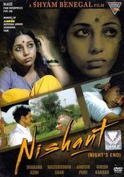 Poster Nishaant